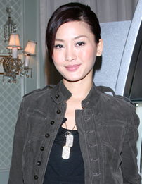 Hong Kong Hot Actress: Beautiful Actress: Kathy Chow Man ...